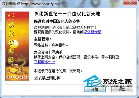 Advanced JPEG Compressor 4.6 汉化特别版