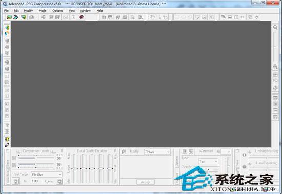 Advanced JPEG Compressor(高性能图像压缩) V5.0 英文绿色版