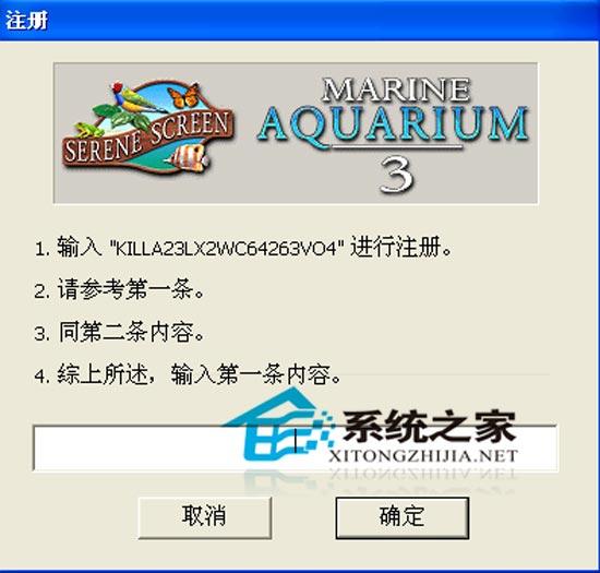 Marine Aquarium 3.0 Beta 9 汉化绿色特别版_著名热带鱼水族箱屏幕保护程序