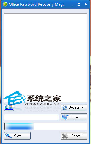 Office Password Recovery Magic V6.1.1.50 绿色汉化特别版