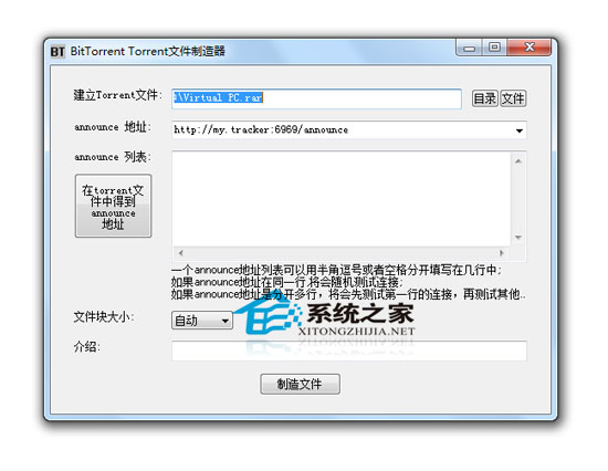 Microsoft Virtual PC 2007 SP1 汉化绿色特别版