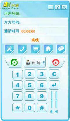 3G通网络电话 V2.0 绿色版