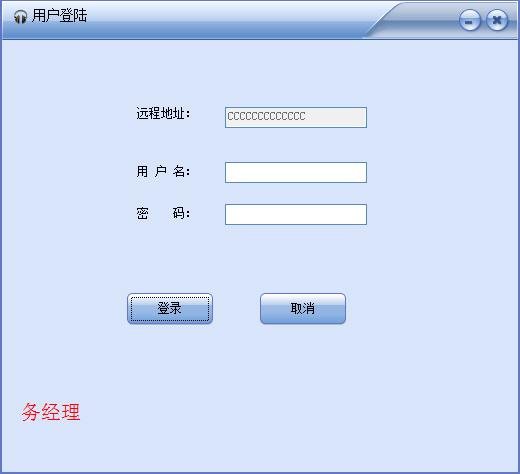 雅亮语音营销系统 V2.0 绿色版
