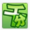 潜江千分 V5.1