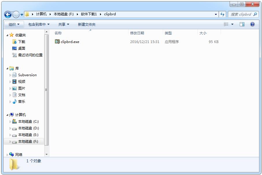 Network Password Recovery(密码恢复) V1.50 汉化绿色版