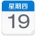 百度输入法日历 V0.9.9.216 绿色版