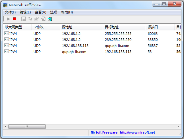 NetworkTrafficView(网络流量监视器) x64 V2.06 中文绿色版