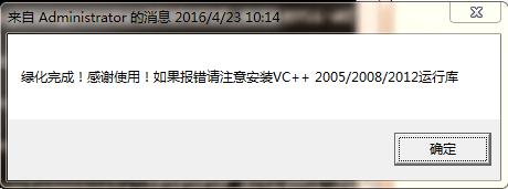 Adobe Audition CC(音频编辑和混合环境) V2014 中文破解绿色版