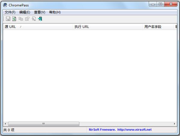 ChromePass(密码恢复工具) V1.45 绿色版