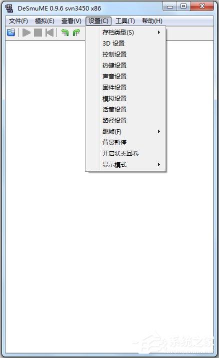 DeSmuME SVN(NDS模拟器) V0.9.6 R3450 汉化绿色特别版