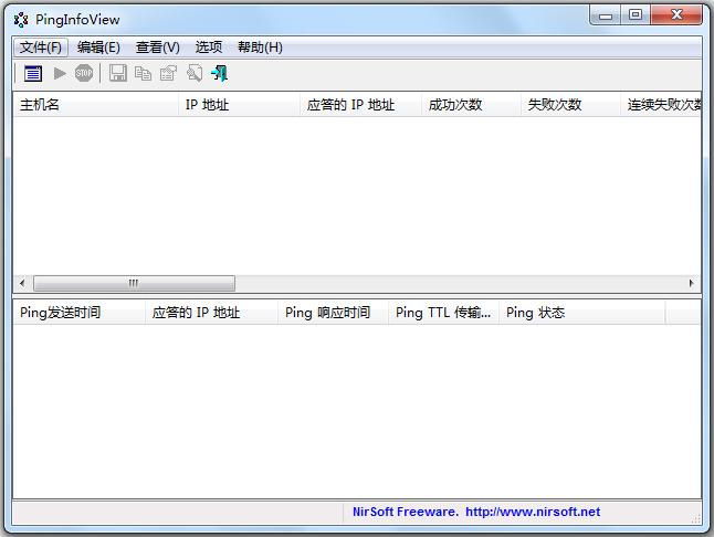 PingInfoView(批量Ping工具) V1.70 绿色版