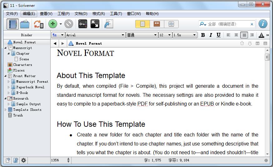 Scrivener(写作辅助软件) V1.9.7 中文版