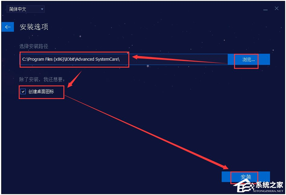 Advanced SystemCare(系统优化工具箱) V11.3.0.220 中文版