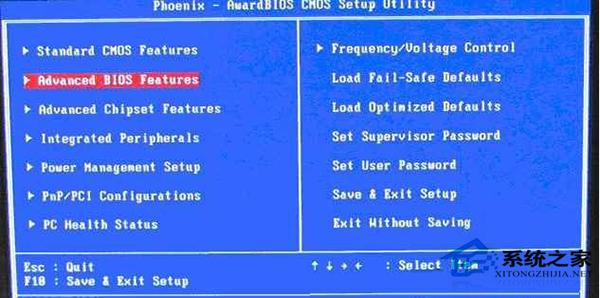 Phoenix Award BIOS设置U盘启动的方法