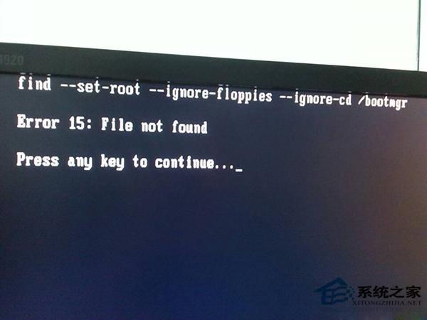 U盘安装系统提示Error 15:File Not Found的解决方法
