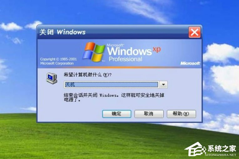 WindowsXP开机画面变了如何恢复成经典模式?