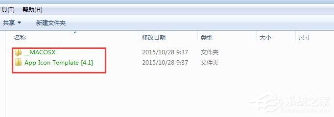 Win7电脑文件夹名称变成绿色的具体解决方法