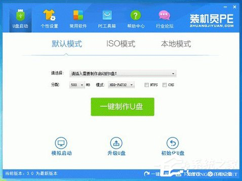 Win7开机提示bootmgr is compressed无法启动系统的具体解决方法