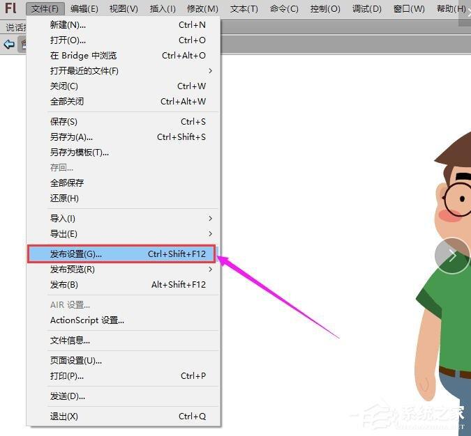 万彩录屏大师制作角色表情的具体操作教程