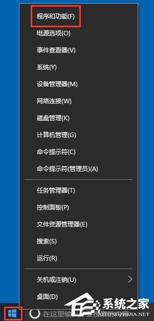 Win10 IE主页被锁定如何解决?Win10 IE主页被锁定的解决方法