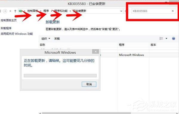 获取Windows10提示图标去除和隐藏方法
