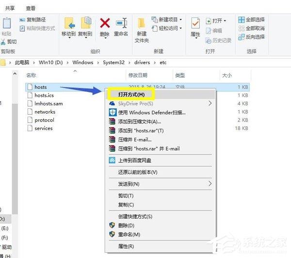 Win10系统IE提示主页设置已损坏修复方法