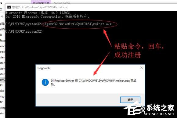 Win10文件调用失败错误码0x8002801c的解决方法