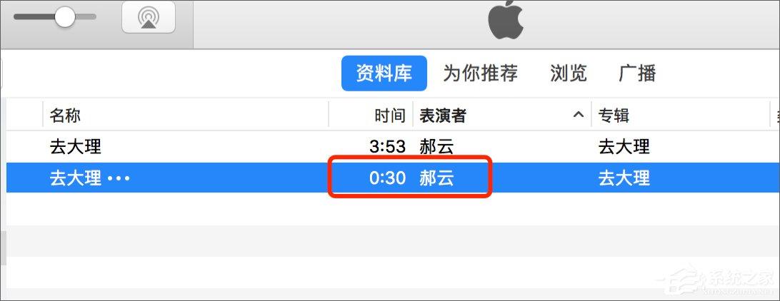 苹果手机怎么设置铃声?iPhone怎么用iTunes添加铃声?