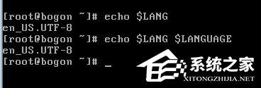 Linux中文乱码如何解决?