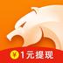 猎豹浏览器 v4.74.4
