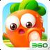 超级萝卜保卫战2 v21.0