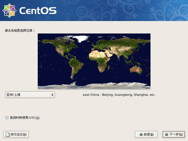 CentOS 5.3 i386官方正式版系统(32位)