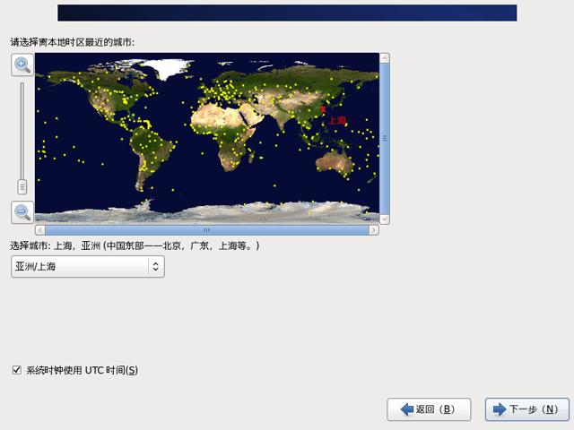 CentOS 6.4 i386官方正式版系统(32位)