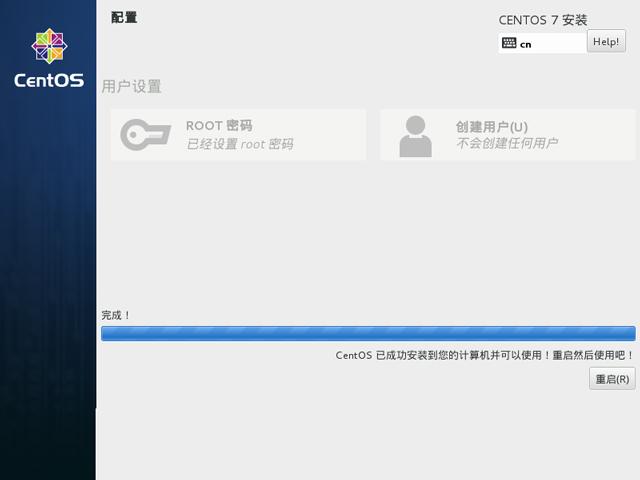 CentOS 7.1 x86_64官方正式版系统(64位)