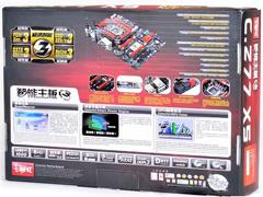七彩虹主板BIOS设置U盘启动的方法