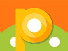 """Pi""?Android 9.0代号遭开发人员曝光"