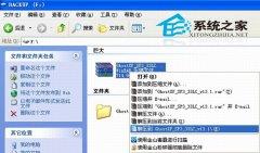 本地硬盘安装win7/XP系统详细[图解教程]