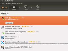 Ubuntu下无线网卡搜索不到信号的解决办法