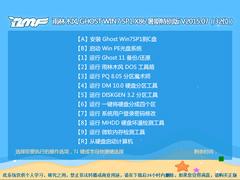 雨林木风 GHOST WIN7 SP1 X86 暑假装机版 V2015.07(32位)
