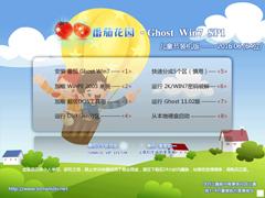 番茄花园 GHOST WIN7 SP1 X64 儿童节装机版 V2016.06 (64位)
