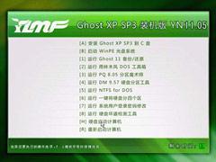 雨林木风 Ghost XP SP3 装机版 YN2011.05