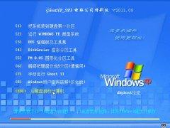 电脑公司 GHOST XP SP3 特别版 v2011.08