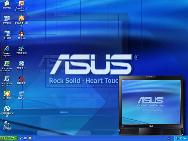 华硕ASUS GHOST XP SP3 笔记本专用装机版 v2014.03