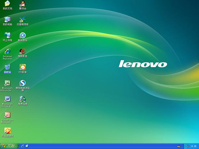 lenovo 联想 GHOST XP SP3 笔记本专用装机版 V2014.04